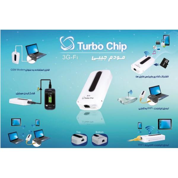مودم جیبی 3G توربو چیپ TURBOCHIP
