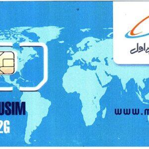 خط اعتباری همراه اول صفر 3 رقم تکرار وسط تهران