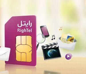 سیم کارت اعتباری 921 رایتل خط صفر تهران هزاری