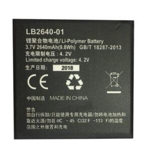 باتری مودم lh92