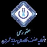 fanavaran-logo