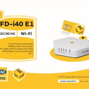 مودم رومیزی FD-i40 E1