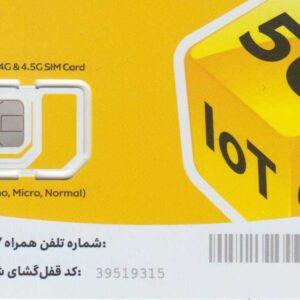 بسته بازگشت ایرانسل 4G