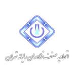 etehadieh fanavaran logo