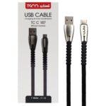 کابل USB به microUSB